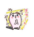 ぷるくまちゃん ラブラブファイヤー☆(個別スタンプ:29)