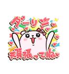 ぷるくまちゃん ラブラブファイヤー☆(個別スタンプ:30)