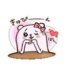 ぷるくまちゃん ラブラブファイヤー☆(個別スタンプ:31)