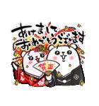ぷるくまちゃん ラブラブファイヤー☆(個別スタンプ:32)