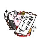 ぷるくまちゃん ラブラブファイヤー☆(個別スタンプ:34)