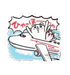 ぷるくまちゃん ラブラブファイヤー☆(個別スタンプ:36)