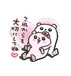 ぷるくまちゃん ラブラブファイヤー☆(個別スタンプ:37)