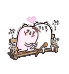 ぷるくまちゃん ラブラブファイヤー☆(個別スタンプ:39)