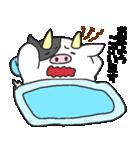 毎日干支【丑】(個別スタンプ:01)