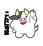 毎日干支【丑】(個別スタンプ:02)