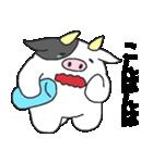 毎日干支【丑】(個別スタンプ:03)