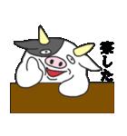 毎日干支【丑】(個別スタンプ:36)