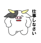 毎日干支【丑】(個別スタンプ:39)