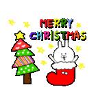 メリークリスマス ☆~素敵な夜を~☆(個別スタンプ:01)
