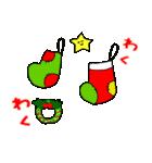 メリークリスマス ☆~素敵な夜を~☆(個別スタンプ:02)