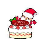 メリークリスマス ☆~素敵な夜を~☆(個別スタンプ:03)
