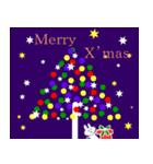 メリークリスマス ☆~素敵な夜を~☆(個別スタンプ:04)