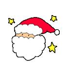メリークリスマス ☆~素敵な夜を~☆(個別スタンプ:05)