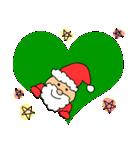 メリークリスマス ☆~素敵な夜を~☆(個別スタンプ:07)