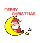 メリークリスマス ☆~素敵な夜を~☆(個別スタンプ:09)