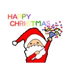 メリークリスマス ☆~素敵な夜を~☆(個別スタンプ:10)