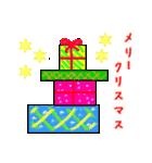 メリークリスマス ☆~素敵な夜を~☆(個別スタンプ:11)