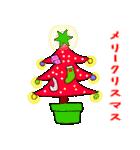 メリークリスマス ☆~素敵な夜を~☆(個別スタンプ:12)
