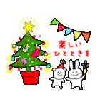 メリークリスマス ☆~素敵な夜を~☆(個別スタンプ:13)