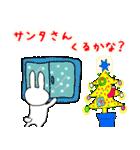 メリークリスマス ☆~素敵な夜を~☆(個別スタンプ:14)