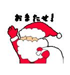 メリークリスマス ☆~素敵な夜を~☆(個別スタンプ:15)