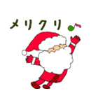 メリークリスマス ☆~素敵な夜を~☆(個別スタンプ:16)