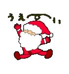 メリークリスマス ☆~素敵な夜を~☆(個別スタンプ:17)