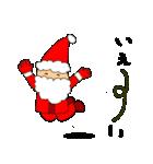 メリークリスマス ☆~素敵な夜を~☆(個別スタンプ:18)