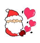 メリークリスマス ☆~素敵な夜を~☆(個別スタンプ:20)