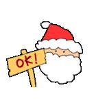 メリークリスマス ☆~素敵な夜を~☆(個別スタンプ:21)