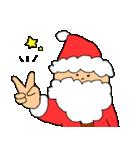 メリークリスマス ☆~素敵な夜を~☆(個別スタンプ:23)