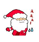 メリークリスマス ☆~素敵な夜を~☆(個別スタンプ:26)