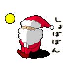 メリークリスマス ☆~素敵な夜を~☆(個別スタンプ:27)