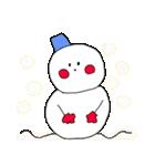 メリークリスマス ☆~素敵な夜を~☆(個別スタンプ:29)