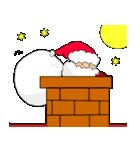 メリークリスマス ☆~素敵な夜を~☆(個別スタンプ:32)