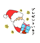 メリークリスマス ☆~素敵な夜を~☆(個別スタンプ:34)