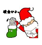 メリークリスマス ☆~素敵な夜を~☆(個別スタンプ:35)