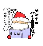 メリークリスマス ☆~素敵な夜を~☆(個別スタンプ:36)