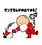 メリークリスマス ☆~素敵な夜を~☆(個別スタンプ:37)