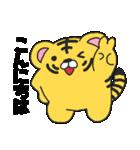 毎日干支【寅】(個別スタンプ:2)