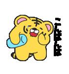 毎日干支【寅】(個別スタンプ:3)