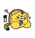 毎日干支【寅】(個別スタンプ:19)