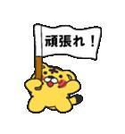 毎日干支【寅】(個別スタンプ:27)