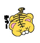 毎日干支【寅】(個別スタンプ:30)