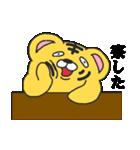 毎日干支【寅】(個別スタンプ:36)
