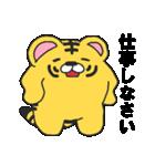 毎日干支【寅】(個別スタンプ:39)
