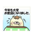 うぃっぐま君~年末年始編~(個別スタンプ:01)