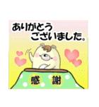 うぃっぐま君~年末年始編~(個別スタンプ:02)