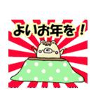 うぃっぐま君~年末年始編~(個別スタンプ:4)